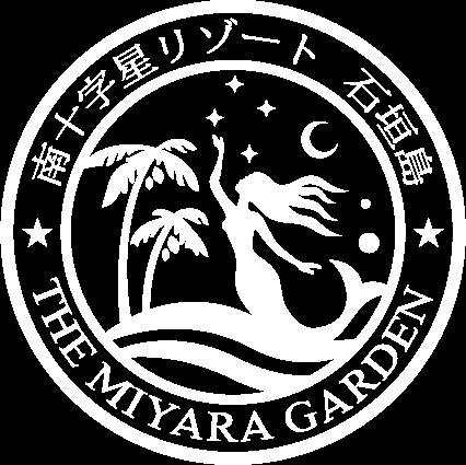 石垣島貸し切り別荘ミヤラガーデン